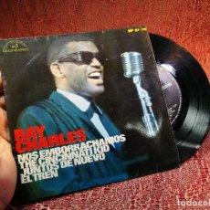 Discos de vinilo: RAY CHARLES -NO EMBORRACHAMOS -Y 3 MAS. Lote 136804294