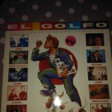Discos de vinilo: EL GOLFO ( 2 LPS ) ( GRABACIONES ACCIDENTALES / DRO ) 1989. Lote 136859102