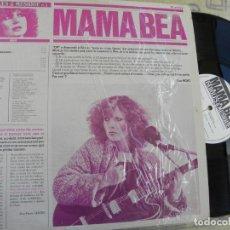Discos de vinilo: MAMA BEA -PAROLES & MUSIQUE N.5 -LP 1979 -BUEN ESTADO. Lote 136860042