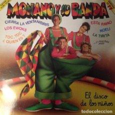 Discos de vinilo: MONANO Y SU BANDA – EL DISCO DE LOS NIÑOS - LP SPAIN 1986. Lote 137020082