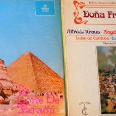 Discos de vinilo: H16A ZARZUELA: 2 LP DOÑA FRANCISQUITA+LA CORTE DEL FARAON-A.KRAUS,M.LIGERO,A.ARGENTA,ASENSIO,ETC. Lote 137075578