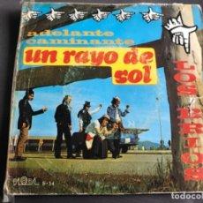 Discos de vinilo: ANTIGUO EP LOS BRÍOS ADELANTE CAMINANTE UN RAYO DE SOL . Lote 137135586