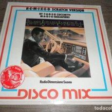 Discos de vinilo: ORLANDO JOHNSON & TRANCE – CHOCOLATE CITY (REMIXED SCRATCH VERSION). Lote 137183382