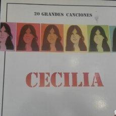 Discos de vinilo: DOBLE DISCO VINILO CECILIA. Lote 137196773