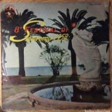 Discos de vinilo: 8º FESTIVAL DE SAN REMO 1958 EDIC ESPAÑA DURIUM DISCO DE 10 PULGADAS. Lote 137227978