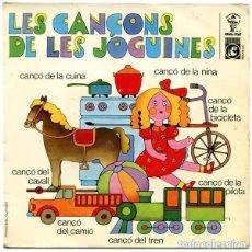 Discos de vinilo: JOSEP MARIA ESPINÀS / FRANCESC BURRULL, LES CANÇONS DE LES JOGUINES - EP CONCENTRIC 1968. Lote 137301846