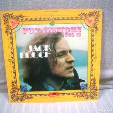 Discos de vinilo: JACK BRUCE - POP HISTORY VOL. 15 - DOBLE LP - POLYDOR, ESPAÑA. Lote 182964591