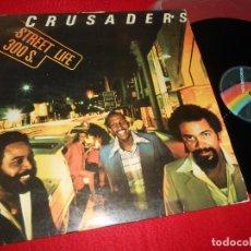 Discos de vinilo: THE CRUSADERS STREET LIFE LP 1979 MCA EDICION ESPAÑOLA SPAIN. Lote 137429278