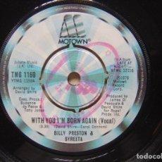 Discos de vinilo: BILLY PRESTON & SYREETA WITH YOU I´M BORN AGAIN - SINGLE UK 1979 - MOTOWN. Lote 137523662