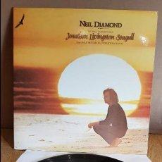 Discos de vinilo: NEIL DIAMOND / JONATHAN LIVINGSTON SEAGULL / LP-GATEFOLD - CBS - 1973 / MBC. ***/***. Lote 137535402