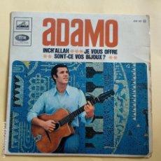 Discos de vinilo: EP ADAMO - INCH' ALLAH. Lote 137548162