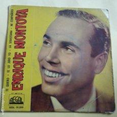 Discos de vinilo: EP ENRIQUE MONTOYA - TE QUIERO. Lote 137550438
