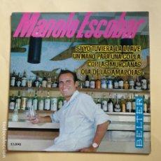 Discos de vinilo: EP MANOLO ESCOBAR - SI YO TUVIERA LA LLAVE. Lote 137551886