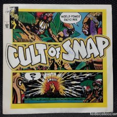 Discos de vinilo: SNAP - CULT OF SNAP - SINGLE - ESPAÑA - 1990 - ARIOLA. Lote 137552902