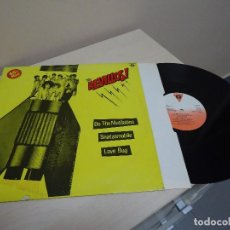 Discos de vinilo: THE REVILLOS -DO THE MUTILATION -SNATZOMOBILE- LOVE BUG- MAXI-VICTORIA RECORDS-1983 -MADRID -. Lote 137625822