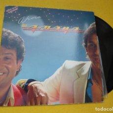 Discos de vinilo: LOS AMAYA-AHORA-ILUSIONAÑI (EX/EX+) RUMBA VINILO LP Ç. Lote 137642694