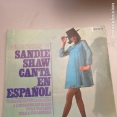 Discos de vinilo: SANDIE SHAW CANTA EN ESPAÑOL. Lote 137667074