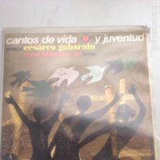 Discos de vinilo: CANTOS DE VIDA Y JUVENTUD. Lote 137671050