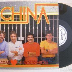 Discos de vinilo: CHINA - NO PUEDES COMPRENDER MI CORAZON DE ROCK AND ROLL - MAXI SINGLE PROMOCIONAL 1983 - COLUMBIA. Lote 137694354