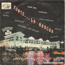 Discos de vinilo: PONTE LA MARCHA - SINGLE/SIDED PROMO BOY RECORDS 1993. Lote 137697098