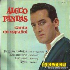 Discos de vinilo: ALECO PANDAS. EP. SELLO BELTER. EDITADO EN ESPAÑA. AÑO 1961. Lote 137718350