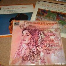 Discos de vinilo: MARIA DE LOS ANGELES LOTE DE 3 ANTIGUOS LP. EMI / LA VOZ DE SU AMO - VER DESCRIPCION. Lote 137814058