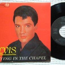 Discos de vinilo: ELVIS PRESLEY '' CRYING IN THE CHAPEL '' EP 7'' REISSUE SPAIN 1987. Lote 137819042
