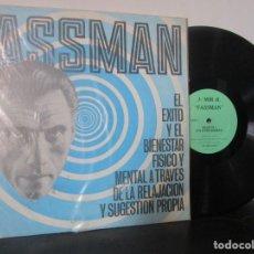 Discos de vinilo: FASSMAN EXITO Y BIENESTAR A TRAVES DE LA RELAJACION Y SUGESTION PROPIA VINILO LP T11 VG+ RAREZA. Lote 137820174