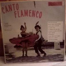 Discos de vinilo: PEPE CULATA RAFAEL ROMERO CANTO FLAMENCO. Lote 137857102