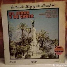 Discos de vinilo: CHANO LOBATO PERLA DE CÁDIZ DE JEREZ Y DE CADIZ. Lote 137857754