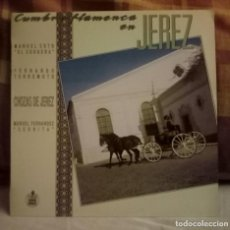 Discos de vinilo: CUMBRE FLAMENCA EN JEREZ TERREMOTO, SERNITA, SORDERA. Lote 137858058