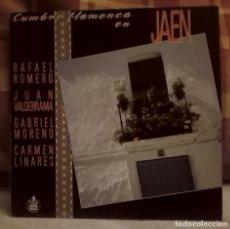 Discos de vinilo: CARMEN LINARES GABRIEL MORENO RAFAEL ROMERO CUMBRE FLAMENCA EN JAEN. Lote 137858794