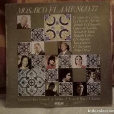 Discos de vinilo: ANTONIO EL CHAQUETA CHATO DE LA ISLA JUAN CANTEROMOSAICO FLAMENCO 77. Lote 137859398