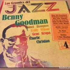 Discos de vinilo: LOS GRANDES DEL JAZZ 4 - BENNY GOODMAN, LIONEL HAMPTON, TEDDY WILSON, GENE KRUPA. SARPE 1980.. Lote 137867162