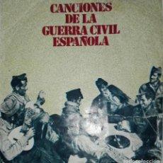 Discos de vinilo: DISCO SINGLE DE CANCIONES DE LA GUERRA CIVIL ESPAÑOLA. Lote 137905558