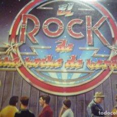 Discos de vinilo: MIGUEL RIOS-EL ROCK DE UNA NOCHE .... Lote 137927698
