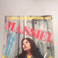 Discos de vinilo: MASSIEL. Lote 137940558