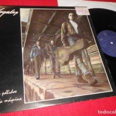 Discos de vinilo: ILEGALES CHICOS PALIDOS PARA LA MAQUINA LP 1988 HISPAVOX EDICION ESPAÑOLA SPAIN. Lote 137948438