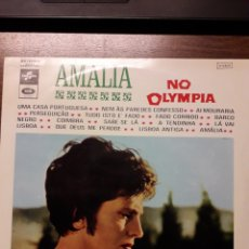 Discos de vinilo: AMALIA RODRIGUEZ. NO OLIMPIA. Lote 138038626