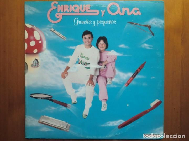 LP ENRIQUE Y ANA: GRANDES Y PEQUEÑOS (1983) BUEN ESTADO (Música - Discos - LPs Vinilo - Música Infantil)
