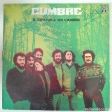 Discos de vinilo: CUMBRE - A ESPESURA DO CAMIÑO LP 1980 EMI ODEON PROG FOLK SPAIN GALICIA GALIZA RARO. Lote 138142310