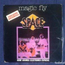 Discos de vinilo: SPACE.MAGIC FLY.LP ELECTRONICA.VANGELIS.JARRE. Lote 138242810
