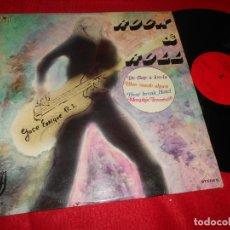Discos de vinilo: ROCK & ROLL AND LP 1976 RED POINT EL CORTE INGLES ESPAÑA SPAIN GRUPO DE ESTUDIO ?. Lote 138273938