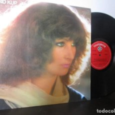 Discos de vinilo: INGRID KUP FEEL ME LOVE WHAT´S YOUR FACE LIFE GOES ON 1982 LP T11 VG RAREZA. Lote 138328390