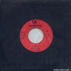 Discos de vinilo: QUIXOT'S QUARTET / GUADALQUIVIR / AGUA LIMPIA TODO / LA LIRIO / COSITAS DE LA VIDA) EP 1967. Lote 138541862