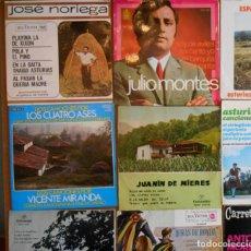Discos de vinilo: LOTE DE 9 DISCOS VARIADOS ESTILOS. Lote 138557930