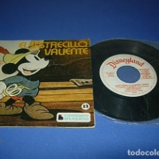 Discos de vinilo: EL SASTRECILLOS VALIENTE DE COLECCIÓN CUENTODISCO BRUGUERA CUENTO WALT DISNEY. Lote 138577426