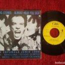 Discos de vinilo: THE ROLLING STONES /ALMOST HEAR YOU SIGH /PROMOCIÓNAL ESPAÑOL/ A ESTRENAR. Lote 138628486