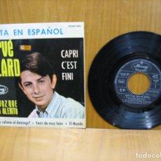 Discos de vinilo: SINGLES FESTIVAL DE SAN REMO. HIERVE VILARD. Lote 138665218