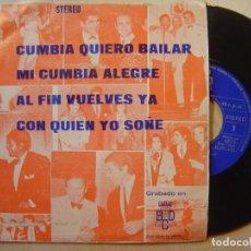 Discos de vinilo: VARIOS - CUMBIA QUIERO BAILAR - EP PROMOCIONAL 1974 - BCD. Lote 138665426